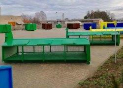 Ograniczenie odbioru odpadów - PSZOK w Koźminku